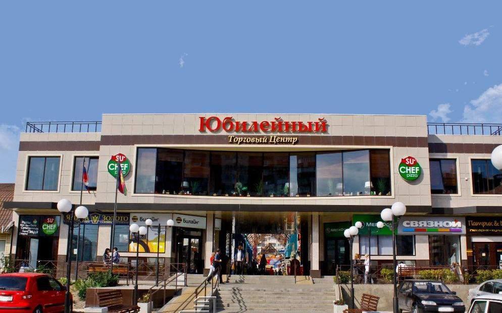 В краснодаре торгово-развлекательный центр oz moll отметил пятилетний юбилей концертом группы банд`эрос и